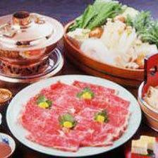 ご宴会【黒毛牛肉】しゃぶしゃぶコース《全6品》