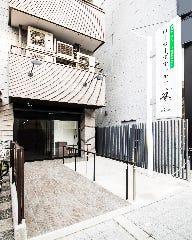 ローカーボキッチン 然‐zen‐ 高槻本店
