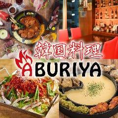 韓国料理居酒屋 ABURIYA 天神大名店