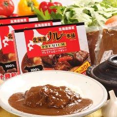 ご自宅で!景品・贈り物にも牛屋のカレー『北海道カレー本舗プレミアム』