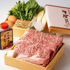 【竹】すきやきセット黒毛和牛A3