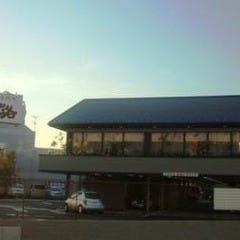 しゃぶしゃぶ・日本料理 木曽路 岐阜店