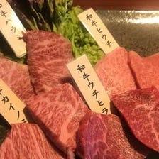 ◆上質な黒毛和牛を堪能♪赤身焼肉