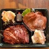 焼肉セット並(塩タン・ハラミ・鶏ハラミ・トントロ)