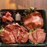 焼肉赤身セット(塩タン・赤身サイコロ・ハラミ・和牛赤身)