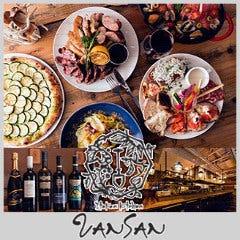 Italian Kitchen VANSAN 梶が谷店