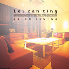 Lei can ting
