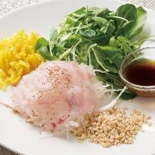 本日の漁港直送鮮魚お刺身サラダ仕立て
