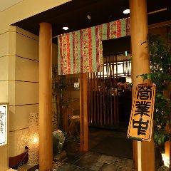 炉囲土(ロイド) 静岡アスティ店