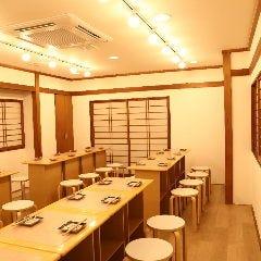牛タンともつ焼き 居酒屋 大志 Daishi 蒲田西口本店