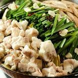 モツ鍋には新鮮さにこだわった数種類のモツが!