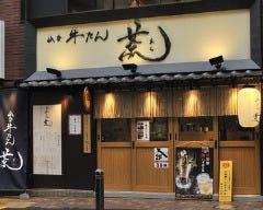 牛たん 荒 東京八重洲店