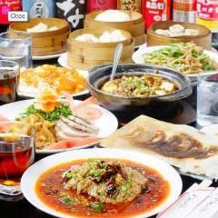 中華料理 徽香苑 大塚店