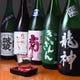 店主セレクトの日本酒は全国の人気銘柄も揃えています。