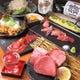 「国産牛ステーキと肉寿司」コースは5000円~