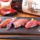 空で〆と言えば「肉寿司」