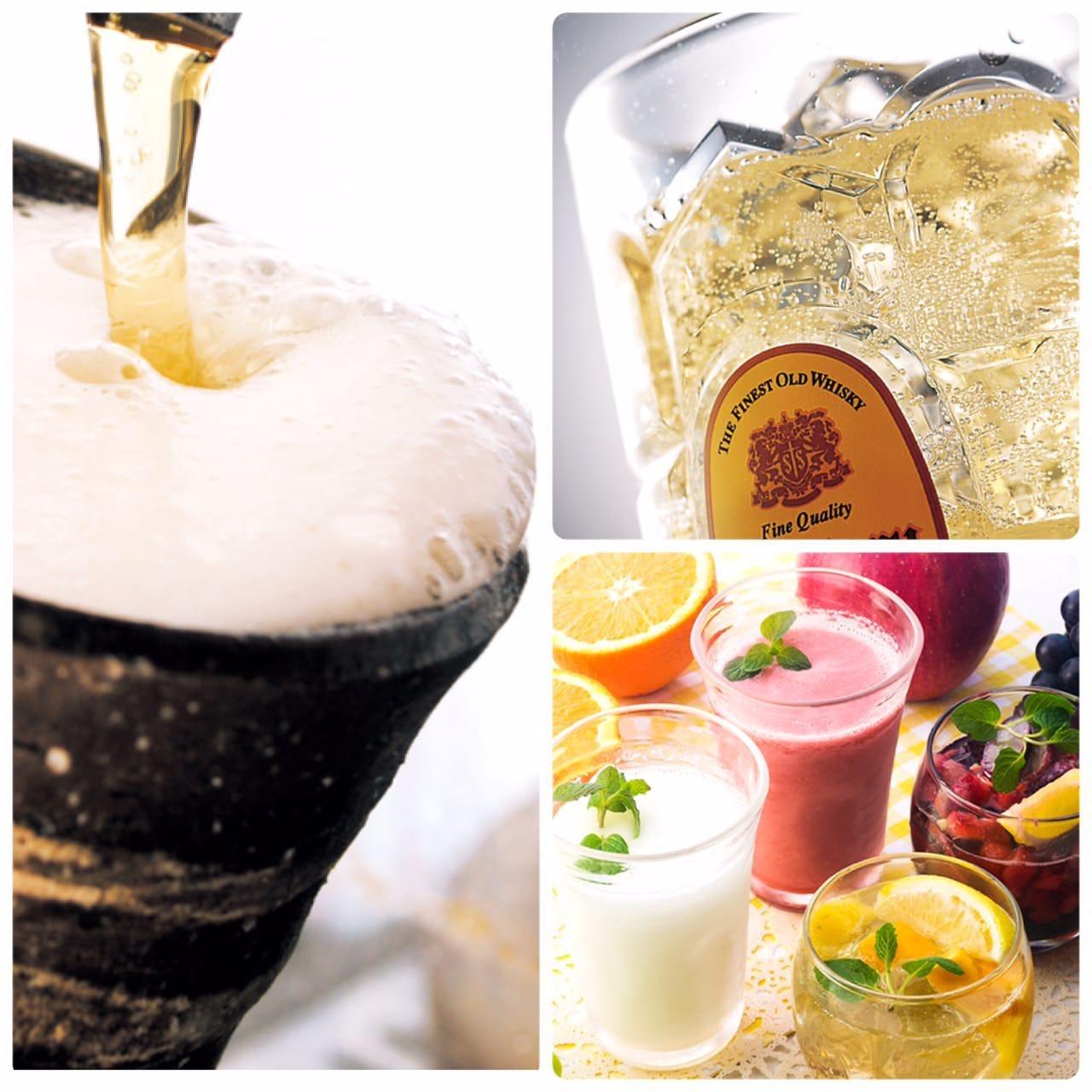 全100種類の充実の飲み放題メニュー