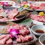 ご予算やシーンで選べる焼肉宴会コースをご用意!