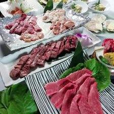 【10月1日~】《和牛が食せる》ポッキリ価格でこんなにも食べれる『Yumesaki竹コース』3,900円(税込)