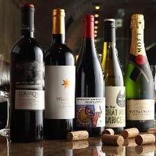 直輸入だから高品質のワインを低価格で