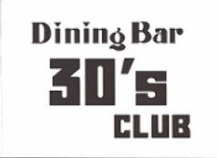 30'sクラブ