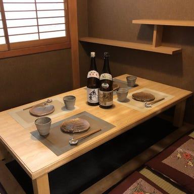 天ぷら海鮮 山陰地酒 弥栄~いやさか~ 米子駅前店 店内の画像