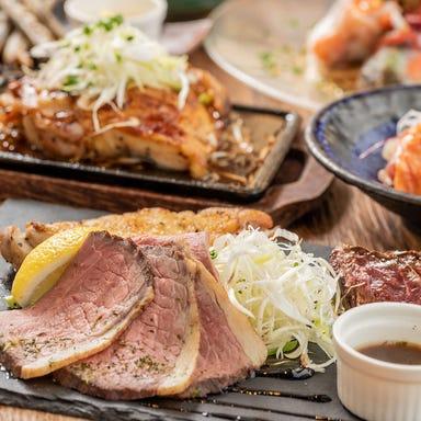 個室居酒屋 火鱗-Karin-浜松店  コースの画像