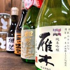 山口県の日本酒!