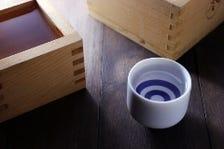 地酒を中心に厳選した日本酒