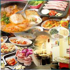 韓国家庭料理 もしもし