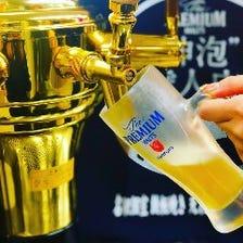 神泡ビール 頂店ハイボールのお店