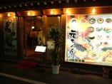 韓国伝統の店構えが目印! 新宿駅から徒歩4分!