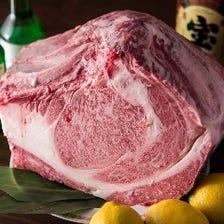 本当に上質なお肉だけを厳選!