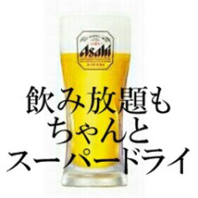 焼肉といえばビール!ちゃんと生です