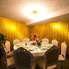 接待や顔合せ、宴会に◎円卓個室完備