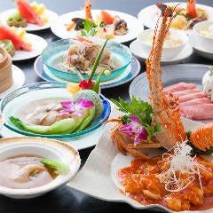 中国王宮海鮮料理 遙華 北新地店