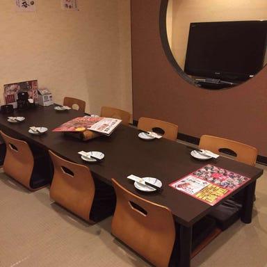 王道居酒屋 のりを 鶴見緑店  店内の画像
