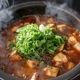 本格 四川麻婆豆腐