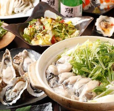 牡蠣と日本酒 四喜 池袋西口駅前店 こだわりの画像