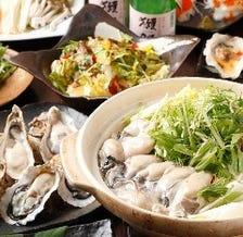 旬の牡蠣鍋・ご宴会プラン4,980円!