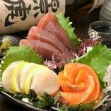 新鮮で美味しい鮮魚【国内】