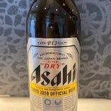 アサヒスーパードライ(小瓶)