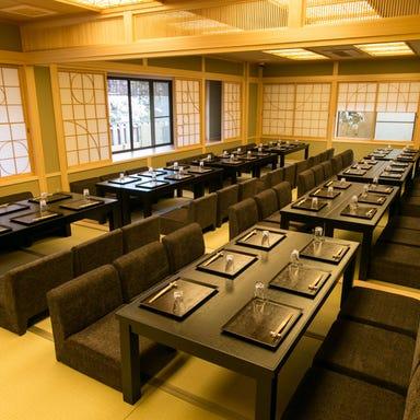 京都祇園 天ぷら圓堂 岡ざき邸  店内の画像