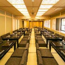 大広間と個室完備で祝宴や接待に対応