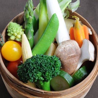 お野菜ダイニング SOLVIVA  こだわりの画像