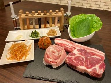 韓国料理 テジラボ  メニューの画像