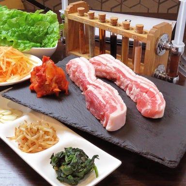 韓国料理 テジラボ  こだわりの画像