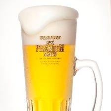 プレミアムモルツビールが飲み放題!