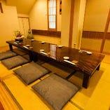 【~15名様】完全個室 ※この場合はフラットな和室となります。