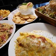 ◆和・洋食問わず味わえる宴会コース